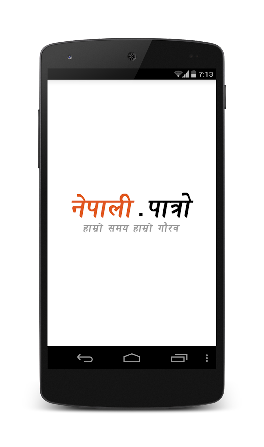 Nepali Calendar Wallpaper : Nepali patro android apps on google play