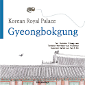 Korean Royal Palace