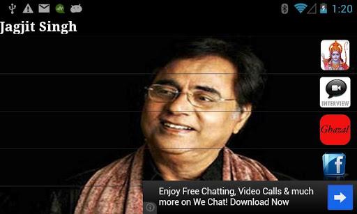 Jagjit Singh Fan App