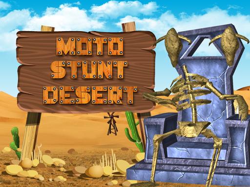 摩托特技沙漠