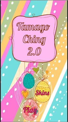 Tamago Ching 2.0