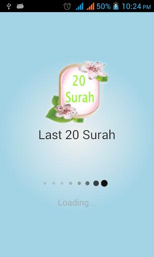 Gift of Last 20 Surah