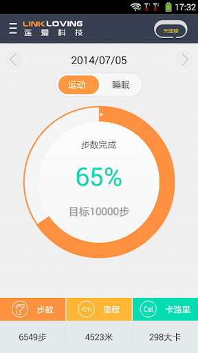 小影- 最in的視頻編輯/視頻MV神器貼紙/美顏/字幕- Google Play ...