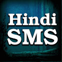 Hindi SMS Collection icon