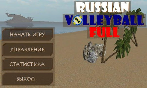 Russian Volleyball Demo