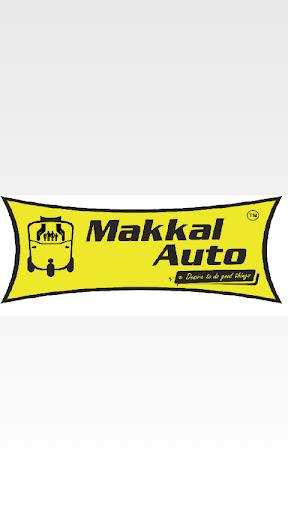 Makkal Auto Coimbatore