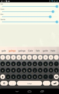 Galego Keyboard Plugin- screenshot thumbnail