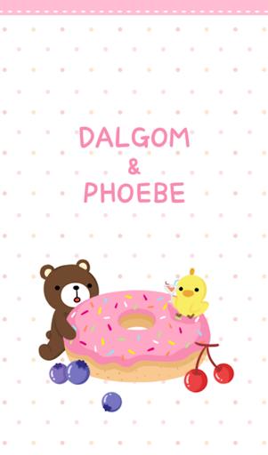달곰과 피비 달콤 도넛 카카오톡 테마