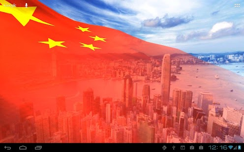 Flags of Asia Live Wallpaper - screenshot thumbnail