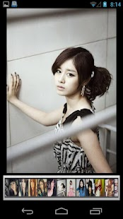 T-ara Jiyeon Photo (Free) - screenshot thumbnail