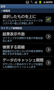 chizuatter for Android- screenshot thumbnail