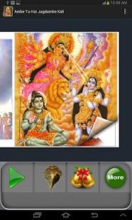 Ambe Tu Hai Jagdambe Kali :3D - screenshot thumbnail