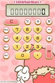 キキ&ララ電卓のおすすめ画像2