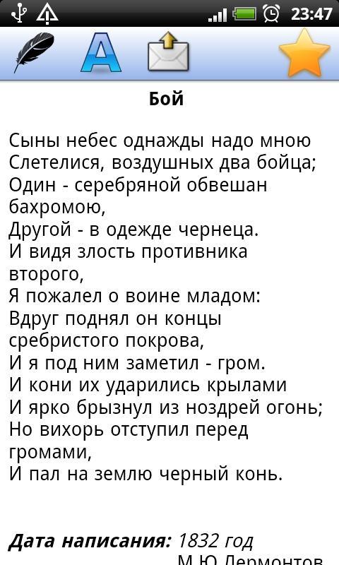 МАЛЕНЬКИЕ ГОРОДА (АВГУСТ) стихи И БРОДСКОГО муз