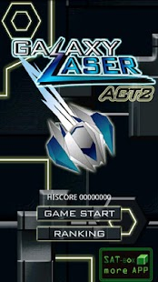 GalaxyLaser ACT2- screenshot thumbnail