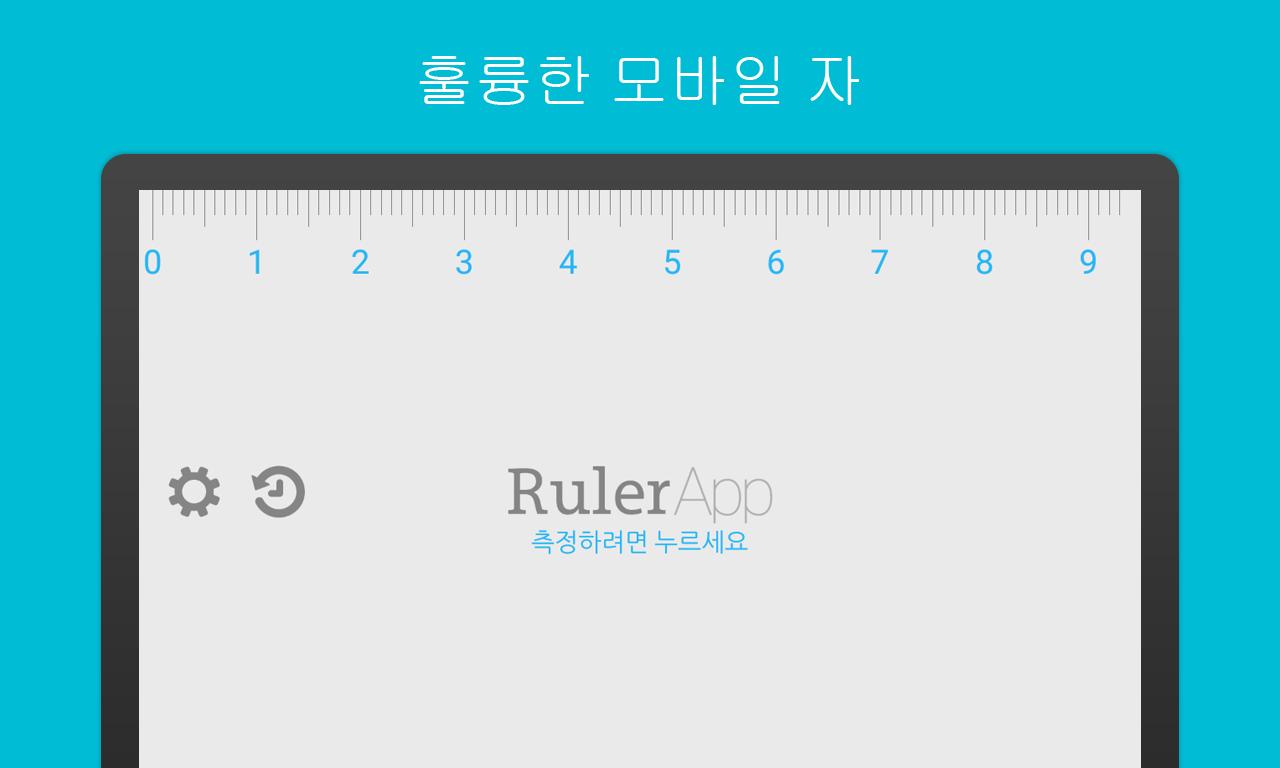 Ruler app google play android - Lino 5 metre de large ...