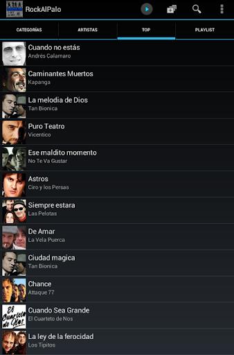 【免費音樂App】Musica Rock-APP點子