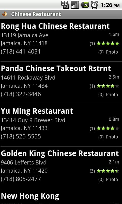 Chinese Restaurant - screenshot