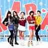 KARA(KPOP) icon
