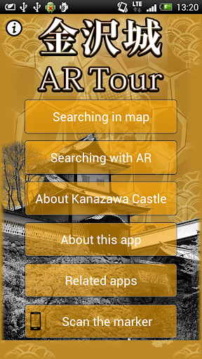 Kanazawa Castle AR Tour 2.07.001 Windows u7528 5