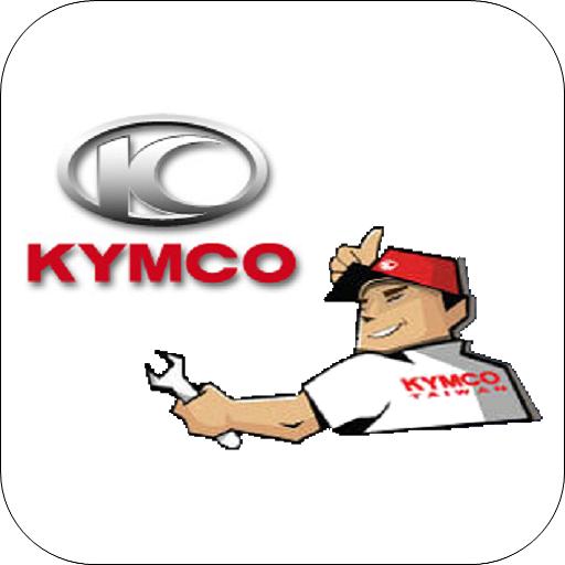 KYMCO光陽通路維修系統PAD版