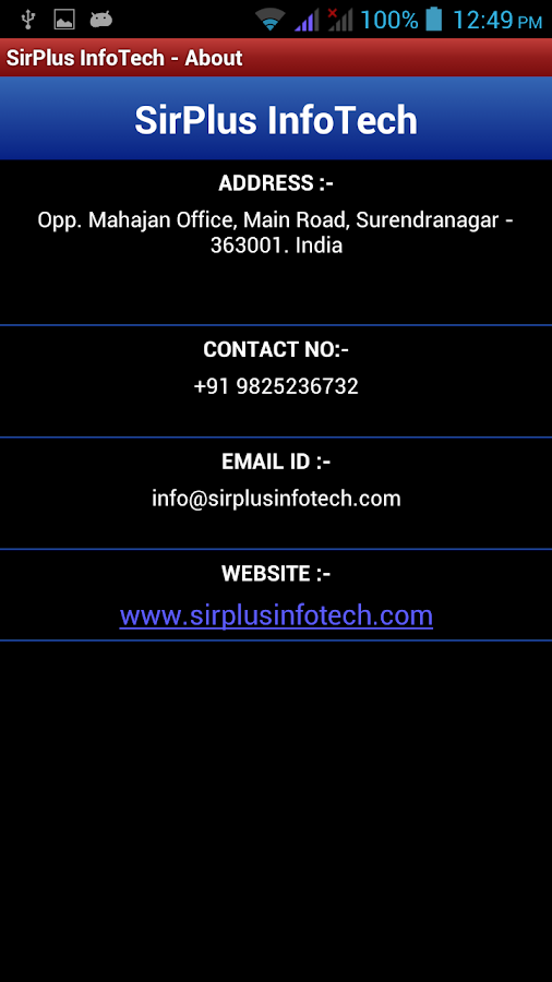 SirPlus InfoTech- screenshot