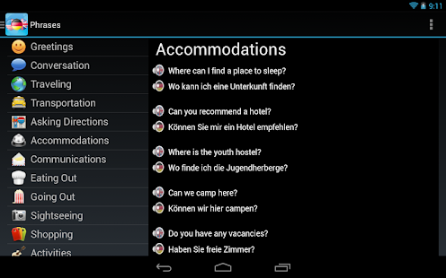 German English Dictionary + - screenshot thumbnail