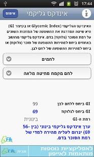Gi- screenshot thumbnail