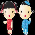 App 중국어 단어 암기(TSC3급) - Xingfu(배포판) APK for Windows Phone
