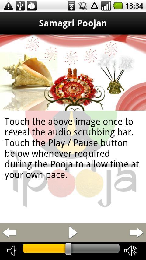 Satyanarayan Pooja Invitation Message In English Best Custom