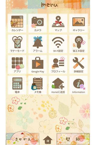 My Romantic Garden u30acu30fcu30eau30fcu58c1u7d19u304du305bu304bu3048 1.0 Windows u7528 5