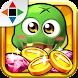ゾンビ王国 - Androidアプリ