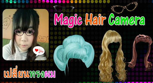 Magic Hair Camera