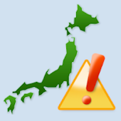 Earthquake Alarm in Japan