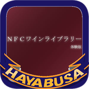 HAYABUSA NFC Wine Library Tβ for PC