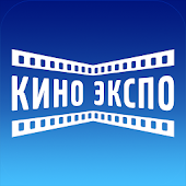 Кино Экспо