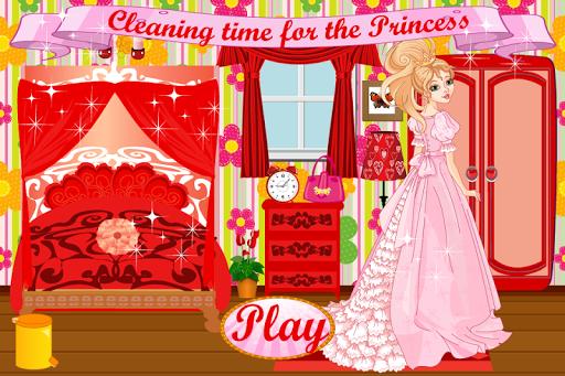 清洗时间为公主
