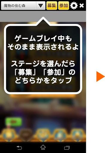 u5e38u99d0u578bu5354u529bu30d0u30c8u30ebu30b5u30ddu30fcu30c8foru767du732bu30d7u30edu30b8u30a7u30afu30c8 1.0.22 Windows u7528 5