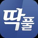 공인중개사 시험 예상문제, 문제해설: 에듀윌 공인중개사 icon