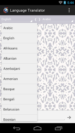 Google Translate on the App Store - iTunes - Apple