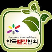 (사)한국펠릿협회