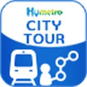 humetroCity Tour