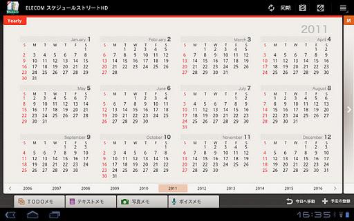 Schedule St. HD 1.4.4 Windows u7528 1