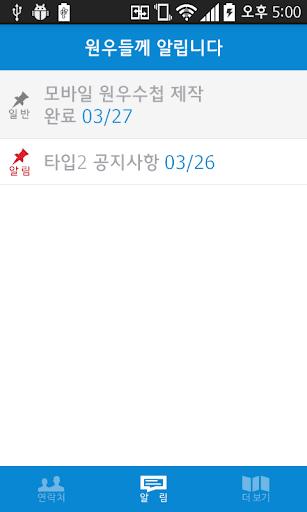 중앙대학교 예술대학원 멤버북