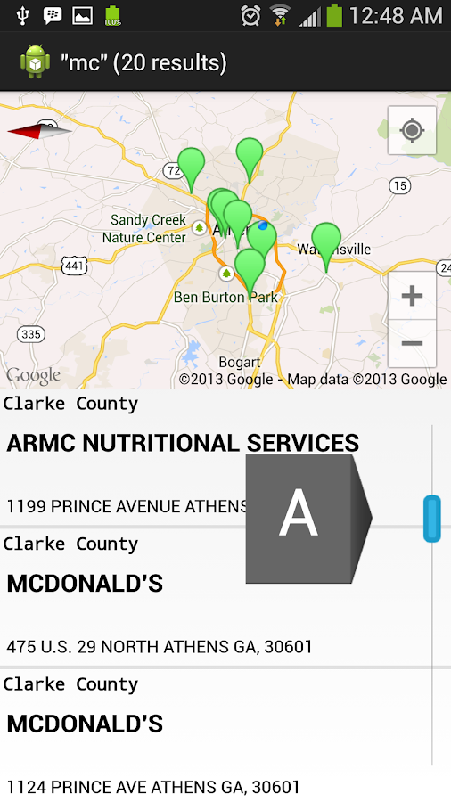 Health Inspection Records- screenshot
