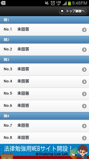 教育必備免費app推薦|H22行政法 短答過去問線上免付費app下載|3C達人阿輝的APP