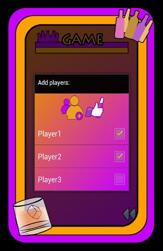 玩免費休閒APP|下載饮酒游戏 app不用錢|硬是要APP