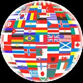 Státní vlajky [PMQ]