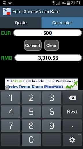 【免費財經App】人民币欧元互换汇率-APP點子