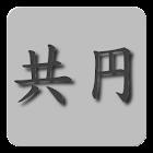 Kyouen Checker icon